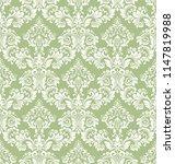 floral pattern. vintage... | Shutterstock .eps vector #1147819988