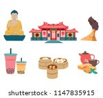 taiwan travel element set with... | Shutterstock .eps vector #1147835915