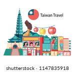 taiwan travel with famous... | Shutterstock .eps vector #1147835918