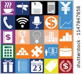 set of 25 business icons ... | Shutterstock .eps vector #1147847858