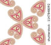 seamless hand drawn pattern... | Shutterstock .eps vector #1147848092
