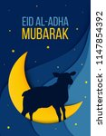 muslim holiday greeting card... | Shutterstock .eps vector #1147854392
