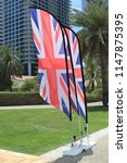 union jack flags blowing in the ... | Shutterstock . vector #1147875395