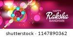 vector illustration of a sale...   Shutterstock .eps vector #1147890362