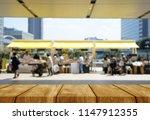 wood table sunset cloud gold... | Shutterstock . vector #1147912355