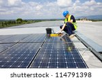 sun energy | Shutterstock . vector #114791398