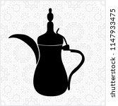 black arabian traditional tea ... | Shutterstock .eps vector #1147933475