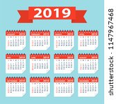 2019 year calendar leaves flat... | Shutterstock .eps vector #1147967468