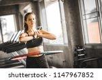 beautiful caucasian young woman ... | Shutterstock . vector #1147967852