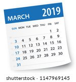 march 2019 calendar leaf  ... | Shutterstock .eps vector #1147969145