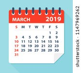march 2019 calendar leaf  ... | Shutterstock .eps vector #1147969262