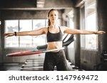 beautiful caucasian young woman ... | Shutterstock . vector #1147969472