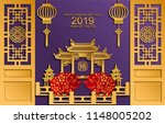 happy chinese new year 2019... | Shutterstock .eps vector #1148005202