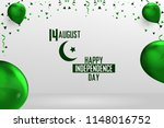 happy independence day pakistan ... | Shutterstock .eps vector #1148016752