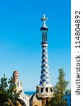 Park Guell by Antonio Gaudi in Barcelona, Spain - stock photo