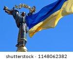 kiev  ukraine   august 05  2017 ... | Shutterstock . vector #1148062382