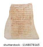 stone with ancient inscriptions ... | Shutterstock . vector #1148078165
