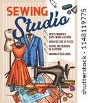 atelier tailor or sewing studio ... | Shutterstock .eps vector #1148119775