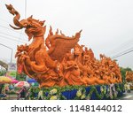 28 jul 2018  ubon ratchathani ... | Shutterstock . vector #1148144012