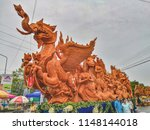28 jul 2018  ubon ratchathani ... | Shutterstock . vector #1148144018