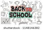 doodle back to school | Shutterstock .eps vector #1148146382