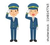 illustration of station staff.   Shutterstock .eps vector #1148147765