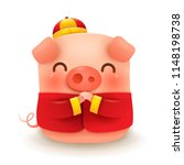 little pig with traditional... | Shutterstock .eps vector #1148198738