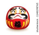 japanese daruma doll.... | Shutterstock .eps vector #1148198765