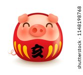 japanese daruma doll with pig... | Shutterstock .eps vector #1148198768