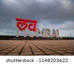mumbai  india   july 29  2018   ... | Shutterstock . vector #1148203622