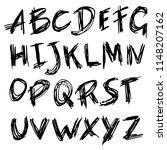 hand drawn modern lettering.... | Shutterstock .eps vector #1148207162
