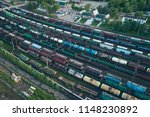 railway station with lots of... | Shutterstock . vector #1148230892