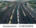 railway station with lots of... | Shutterstock . vector #1148230898