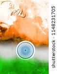 colors of indian flag | Shutterstock . vector #1148231705