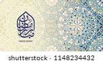 ramadan mubarak beautiful... | Shutterstock . vector #1148234432