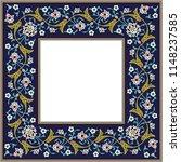 arabic floral frame.... | Shutterstock . vector #1148237585