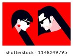 couple in love. two lovers  man ... | Shutterstock .eps vector #1148249795