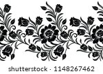 seamless black and white floral ... | Shutterstock .eps vector #1148267462