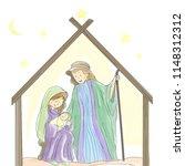 christmas native design | Shutterstock . vector #1148312312