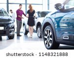 low angle of exclusive car in a ... | Shutterstock . vector #1148321888