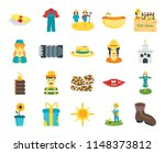 set of 20 icons such as boot ...