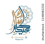 vector of eid mubarak  happy... | Shutterstock .eps vector #1148482232