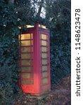 telephone box scene | Shutterstock . vector #1148623478