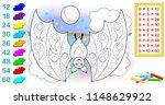 worksheet with exercises for... | Shutterstock .eps vector #1148629922