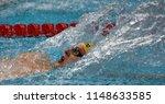 budapest  hungary   jul 26 ...   Shutterstock . vector #1148633585