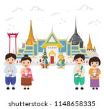 kids playing to songkran...   Shutterstock .eps vector #1148658335