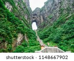 The Tianmen Mountain With A...
