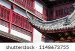 traditional chinese building...   Shutterstock . vector #1148673755