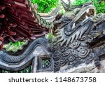 traditional chinese dragon...   Shutterstock . vector #1148673758