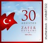 30 agustos zafer bayrami vector ... | Shutterstock .eps vector #1148687222